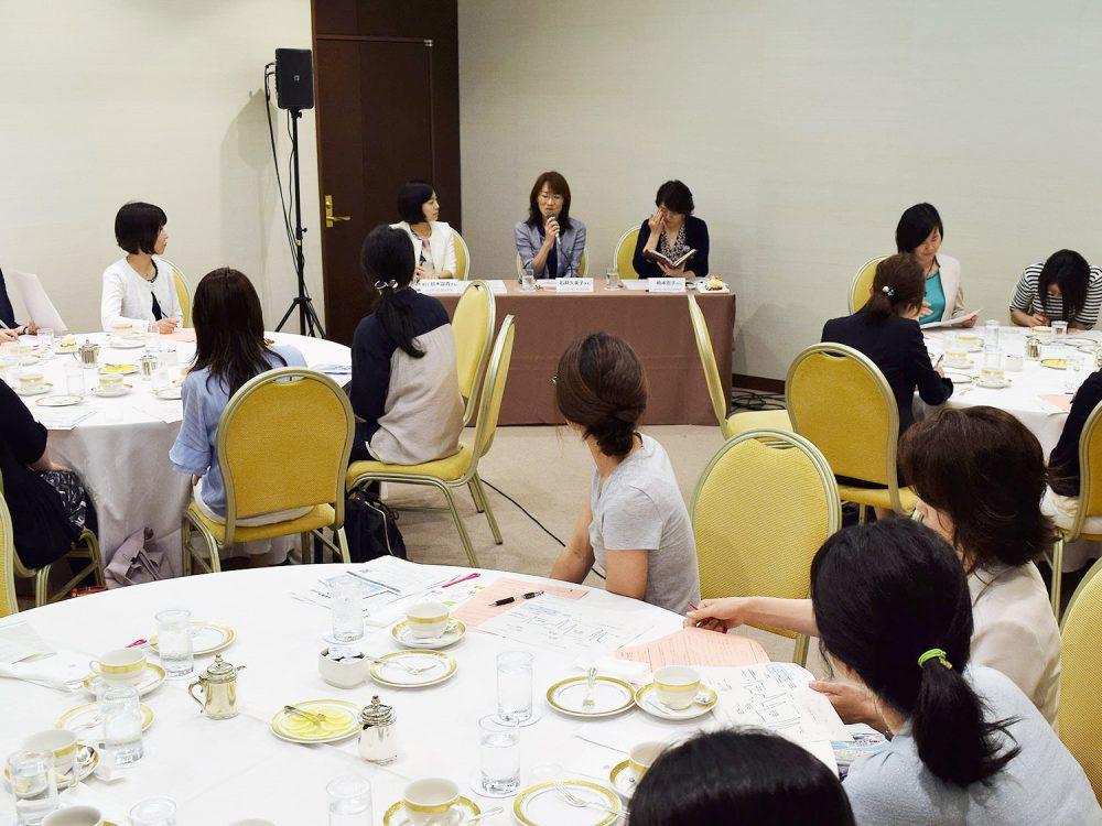 女性のためのキャリア相談の開催