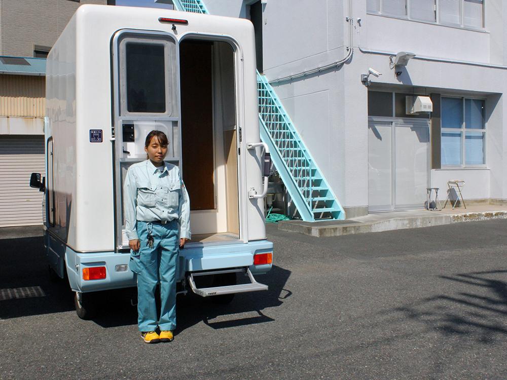 女性社員の為の環境整備 トイレカーを導入