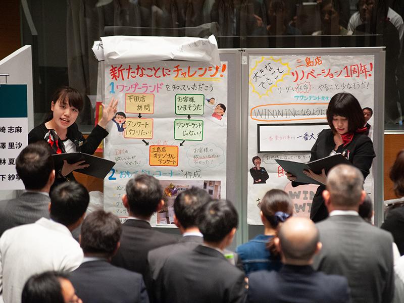 モチベーションに繋がる「全社員大会」「スキルアップコンクール」など各種大会を実施
